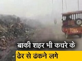 Video : रवीश कुमार का प्राइम टाइम: दिल्ली से बाहर प्रदूषण की वजह से हालत खराब