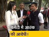 Video : पक्ष-विपक्ष: रक्षा मंत्रालय की कमेटी में आतंक की आरोपी प्रज्ञा ठाकुर का नाम क्यों?