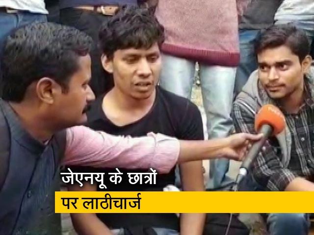 Video : जेएनयू ने छात्रों के प्रदर्शन पुलिस का लाठीचार्ज
