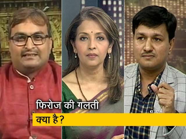 Videos : हॉट टॉपिक: क्या संस्कृत का विद्वान मुसलमान नहीं हो सकता?