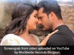 खेसारी लाल यादव के नए गाने की YouTube पर धूम, खूब जम रही काजल राघवानी संग जोड़ी- देखें Video