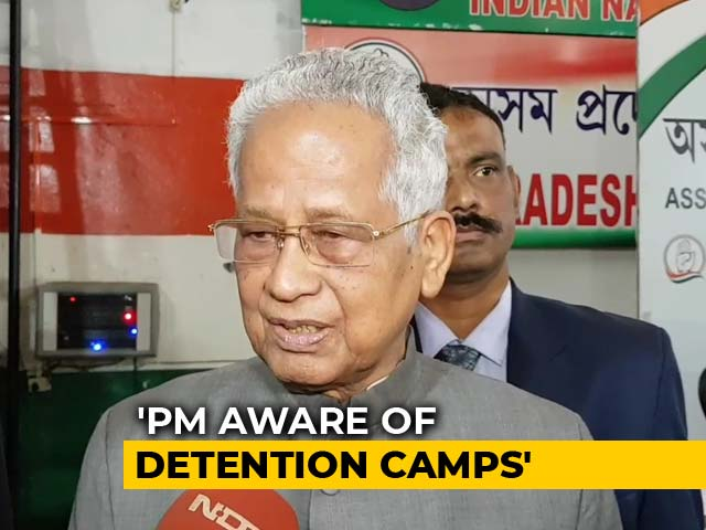 "Video : ""Gave Rs. 46 Crore For Detention Camp"": Tarun Gogoi Questions PM's Denial"