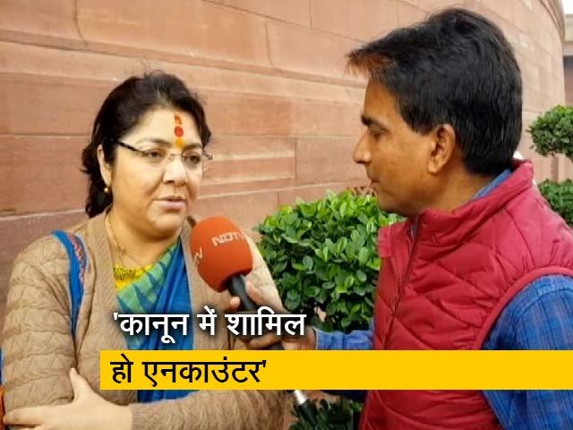 Videos : बीजेपी सांसद लॉकेट चटर्जी ने एनकाउंटर को कानून में लाने की मांग की