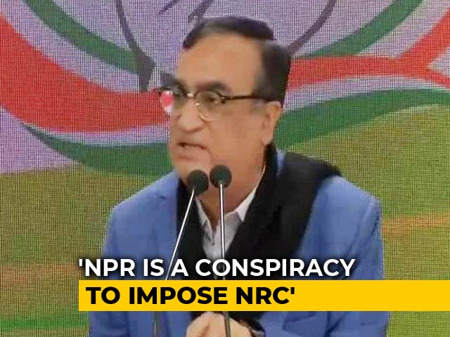 Video : Government Bringing Citizens' List Via NPR: Congress's Ajay Maken