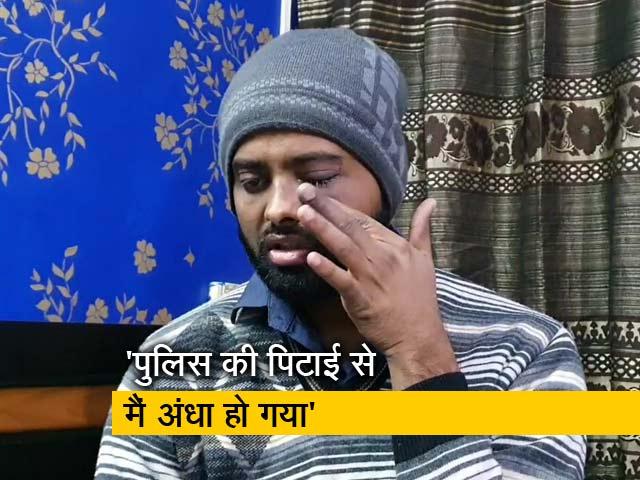 Videos : पुलिस ने बच्चों को टॉयलेट से खींच खींचकर मारा है : मिनाहाजुद्दीन