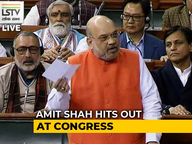 """Video : """"Partition On Basis Of Religion"""": Amit Shah's Swipe At Congress In Parliament"""