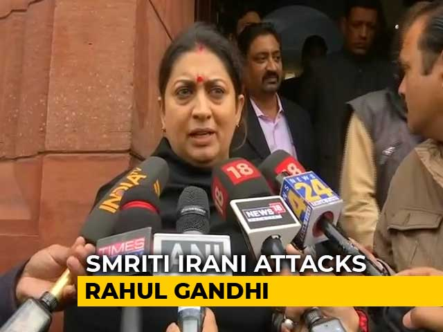 "Video : ""Is Every Man In India A Rapist?"": Smriti Irani On Rahul Gandhi's Remark"