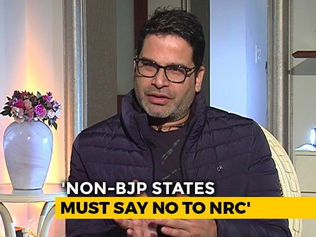 "Video : ""Two Effective Ways To Stop...."": Prashant Kishor On Citizenship Law, NRC"