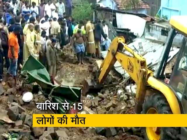 Video : तमिलनाडु के कोयंबटूर में दीवार गिरने से हुआ हादसा