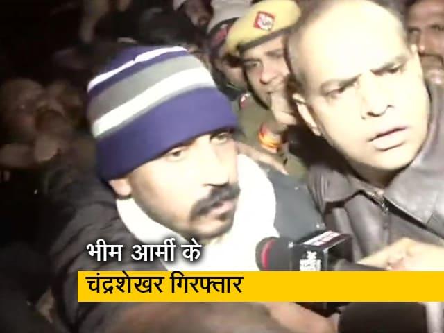 Videos : जामा मस्जिद इलाके से भीम आर्मी के चीफ चंद्रशेखर को पुलिस ने किया गिरफ्तार