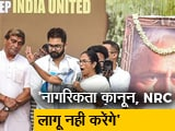 Video : रवीश कुमार का प्राइम टाइम : कोलकाता से केरल तक नागरिकता क़ानून का विरोध