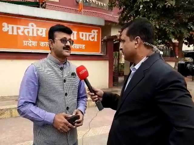 """Video : """"We Are Forming A Government On Own In Jharkhand,"""" Says BJP Leader"""