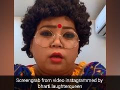 'कम्मो बुआ' बन भारती सिंह ने दिया यह गुरू मंत्र, बोलीं- पतली कुड़ियों को कभी...देखें Video