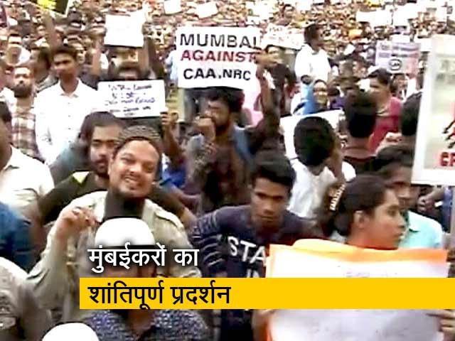 Videos : CAA Protest: मुंबई में हजारों लोगों ने शांतिपूर्ण विरोध कर कायम की मिसाल