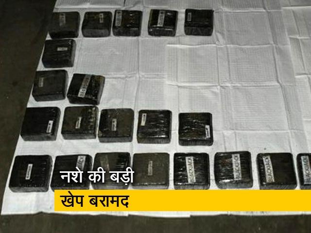 Videos : ड्रग्स तस्करों के अंतरराष्ट्रीय सिंडिकेट का भंडाफोड़, चार विदेशियों सहित नौ गिरफ्तार