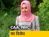 Video : CAA Protest: पांडिचेरी यूनिवर्सिटी की मुस्लिम छात्रा ने गोल्ड मेडल लेने से किया इंकार