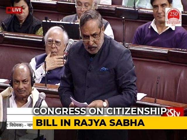 """Video : """"Citizenship Bill Hurts India's Soul, Fails Morality Test,"""" Says Congress In Parliament"""
