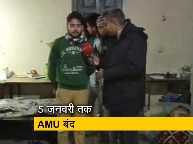 Videos : नागरिकता कानून पर AMU में भी उबाल