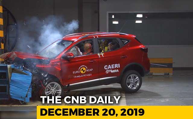 Video : MG ZS EV, Maruti Suzuki Ertiga, Yamaha MT-15