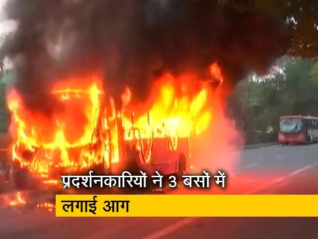 Videos : नागरिकता कानून के खिलाफ दिल्ली के जामिया में हिंसक प्रदर्शन