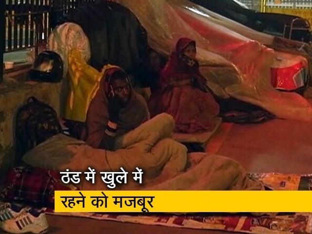 Videos : कड़ाके की ठंड से AIIMS में इलाज के लिए आए मरीज और उनके परिजन बेहाल