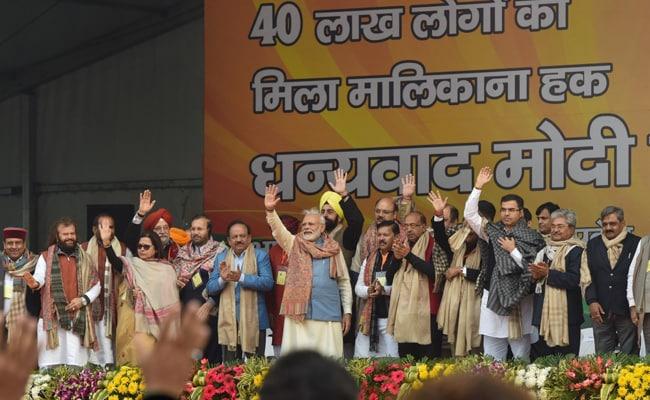 'Google Search': Congress To PM Modi On 'No Detention Centre' Claim