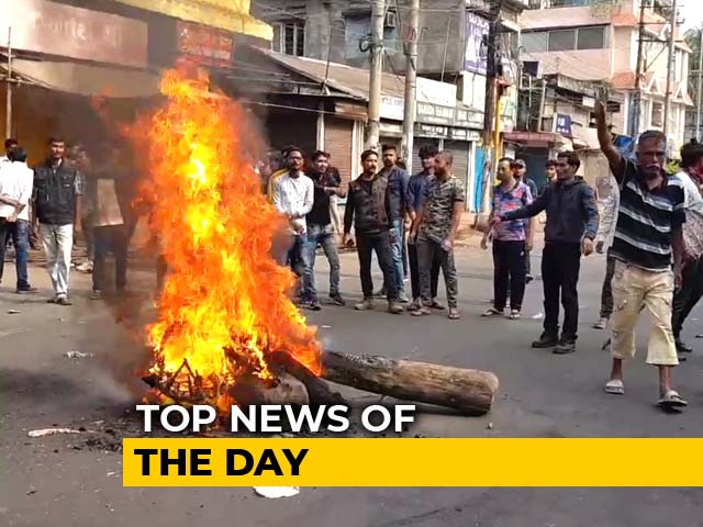 Video : The Biggest Stories Of December 12, 2019