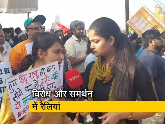Videos : रवीश कुमार का प्राइम टाइम: मुंबई में CAA के समर्थन और विरोध में रैलियां
