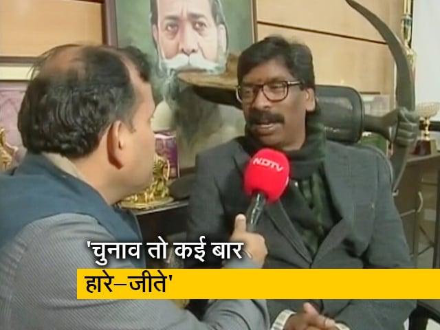 Videos : Exclusive: झारखंड में जीत के बाद हेमंत सोरेन बोले, 'धरे रह गए बीजेपी के 65 पार के सपने'