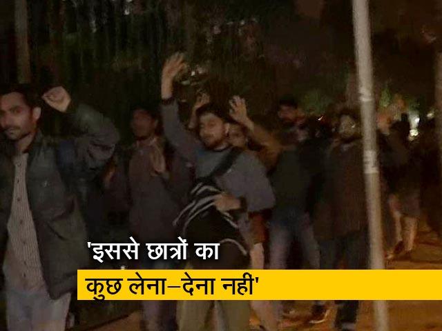 Videos : दिल्ली में हिंसक प्रदर्शन पर जामिया यूनिवर्सिटी की वाइस चांसलर ने NDTV से की बातचीत