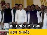 Video : झारखंड के नए मुख्यमंत्री बने हेमंत सोरेन, शपथ ग्रहण समारोह में दिखी विपक्ष की एकता