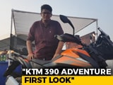 Video : KTM 390 Adventure First Look