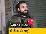Videos : पुलिस ने पत्रकार को हिरासत में लिया, बड़े अधिकारियों के हस्तक्षेप के बाद छोड़ा गया