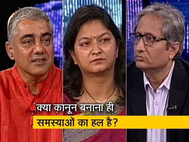 Videos : रवीश कुमार का प्राइम टाइम : विकलांग नागरिकों के प्रति हमारा रवैया कब सुधरेगा?
