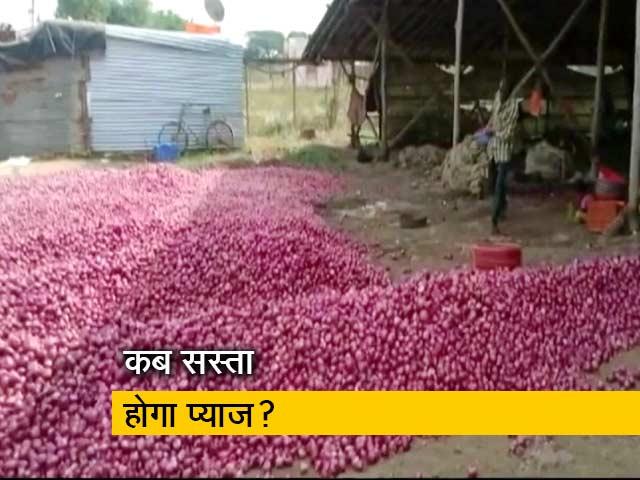 Videos : देश के कई हिस्सों में 150 रुपये किलो पहुंची प्याज की कीमत