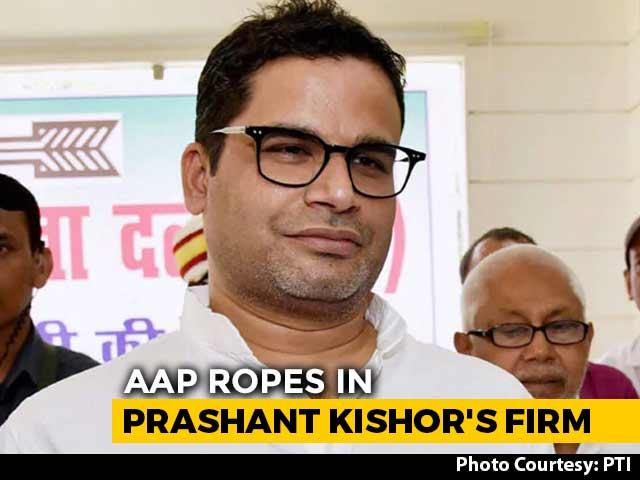 "Video : Prashant Kishor's Organisation ""Coming On Board With Us"": Arvind Kejriwal"