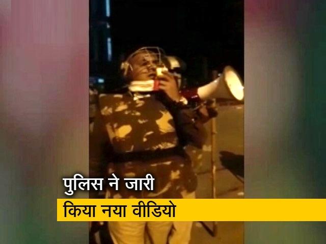 Videos : जामिया हिंसा: वीडियो में छात्रों से पत्थर न फेंकने की अपील करती दिल्ली पुलिस
