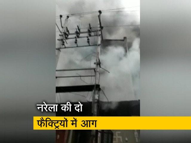 Videos : नरेला में गैस सिलेंडर धमाके से लगी आग,  तीन दमकल कर्मी भी हुए घायल