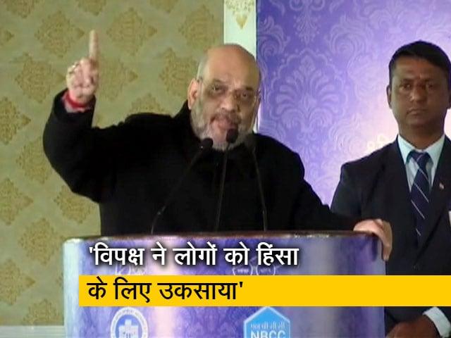 Videos : दिल्ली के टुकड़े-टुकड़े गैंग को सिखाना होगा सबक: अमित शाह