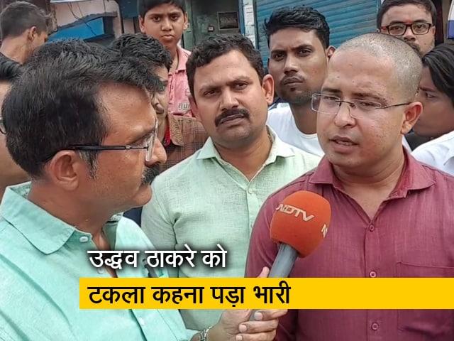 Videos : उद्धव ठाकरे को युवक ने कहा टकला तो शिवसैनिकों ने कर दिया उसका मुंडन