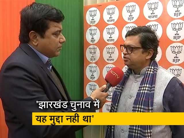 Videos : CAA और NRC से चुनाव में नुकसान नहीं: गोपाल कृष्ण अग्रवाल