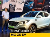 Video : MG ZS EV First Look