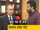 Video : दिल्ली में झड़प में घायल हुए लोगों का LNJP हॉस्पिटल में चल रहा इलाज