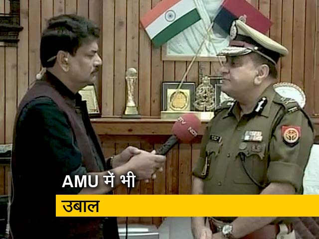 Video : 5 जनवरी तक AMU बंद, छात्रों को घर भेजा जा रहा है- यूपी DGP