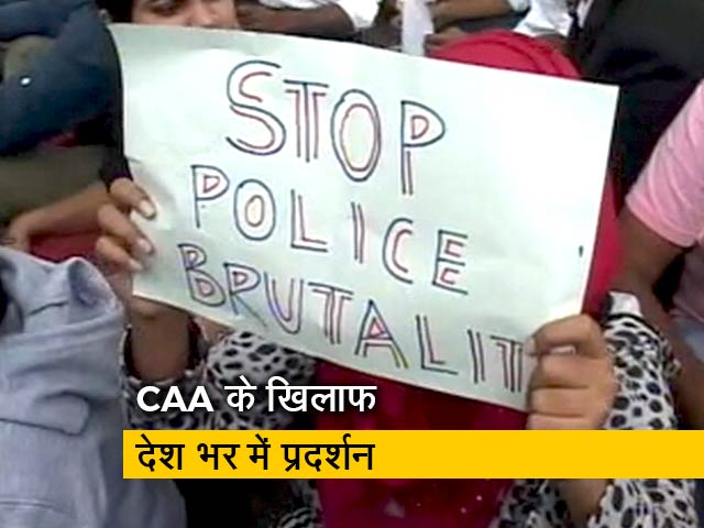 Videos : जामिया के छात्रों पर पुलिस की बर्बरता के खिलाफ देशभर की यूनिवर्सिटीज में प्रदर्शन