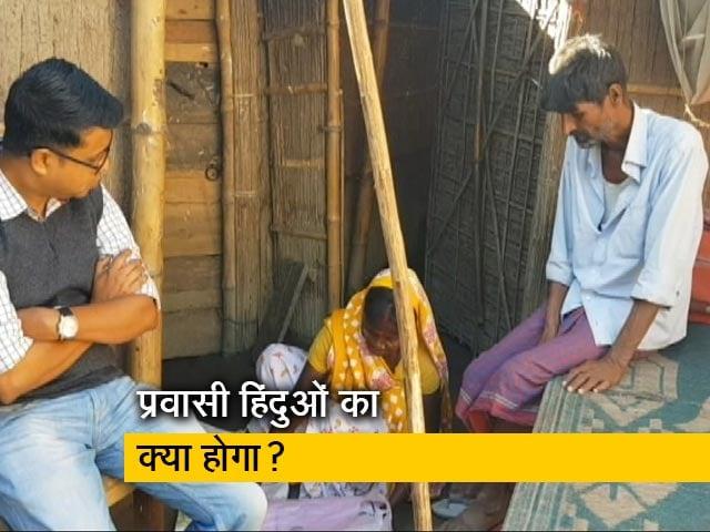 Videos : रवीश कुमार का प्राइम टाइम: असम में लाखों हिंदू NRC से बाहर, CAB से भी उम्मीद नहीं
