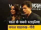 Video : वोग पावर 2019 समारोह में शाहरुख-गौरी खान और करण जौहर ने जीते अवॉर्ड
