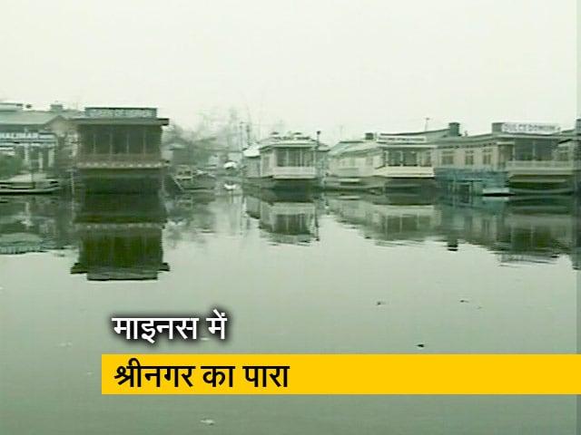 Video : माइनस 3 डिग्री तक पहुंचा श्रीनगर का पारा, डल झील को देखने पहुंच रहे हैं पर्यटक