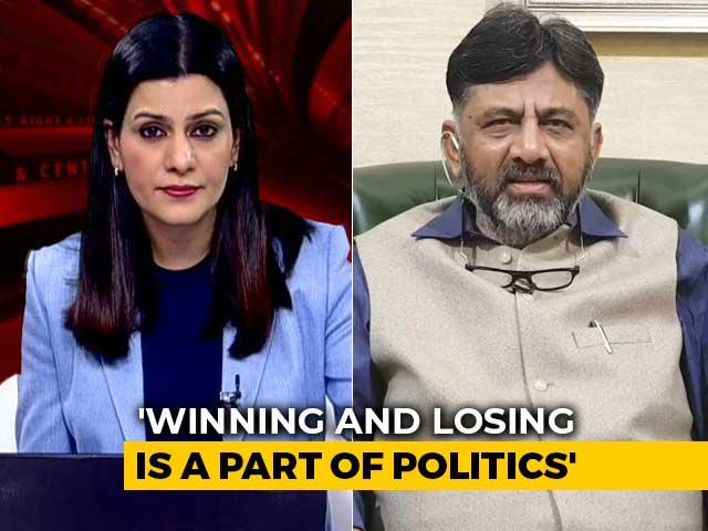 "Video : ""Not A Very Big Win"": DK Shivakumar On BJP's Karnataka Bypoll Victory"