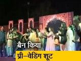 Video : मध्य प्रदेश: जैन, गुजराती और सिंधी समाज ने प्री-वेडिंग शूट पर लगाया बैन